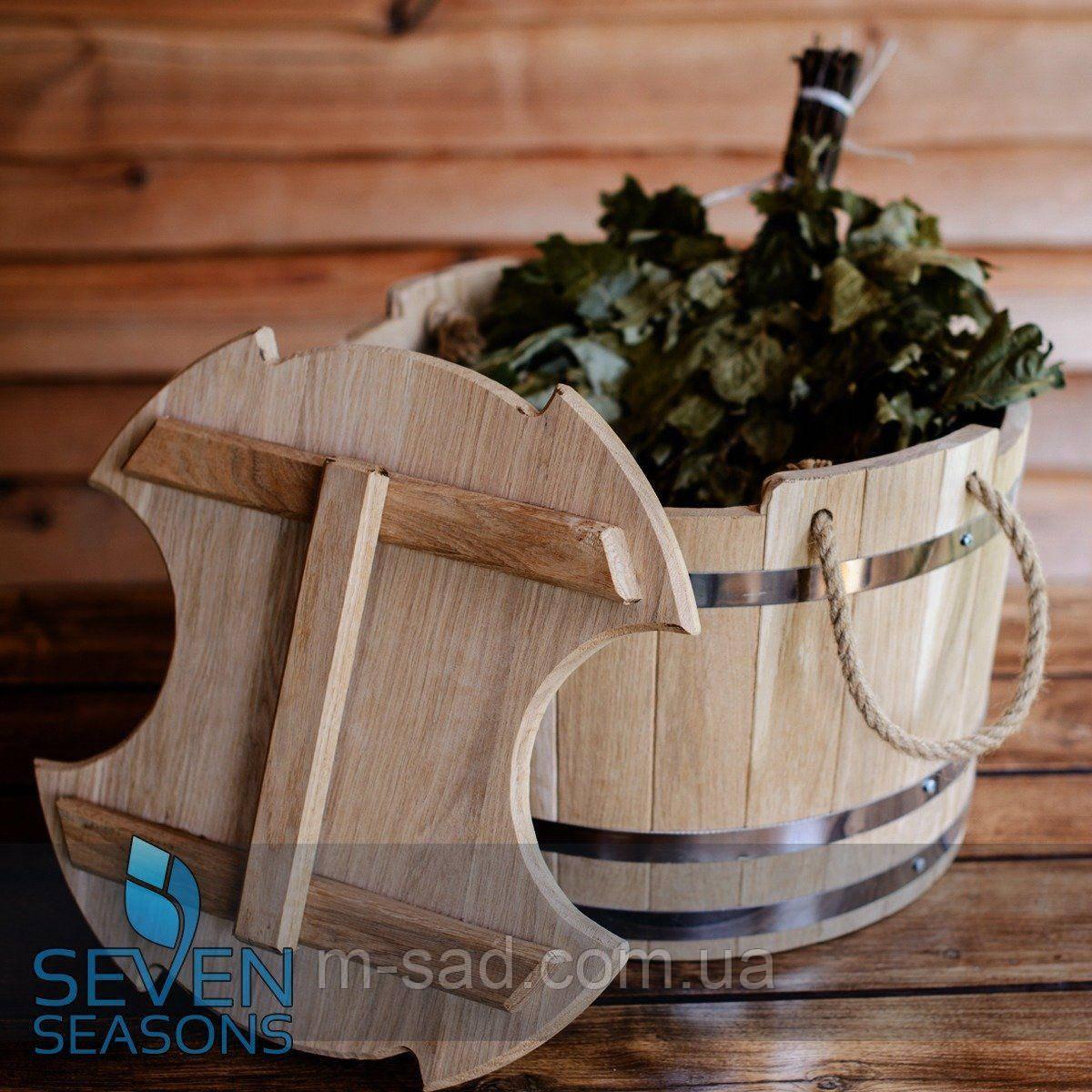 Запарник для веников дубовый Seven Seasons™, 35 литров