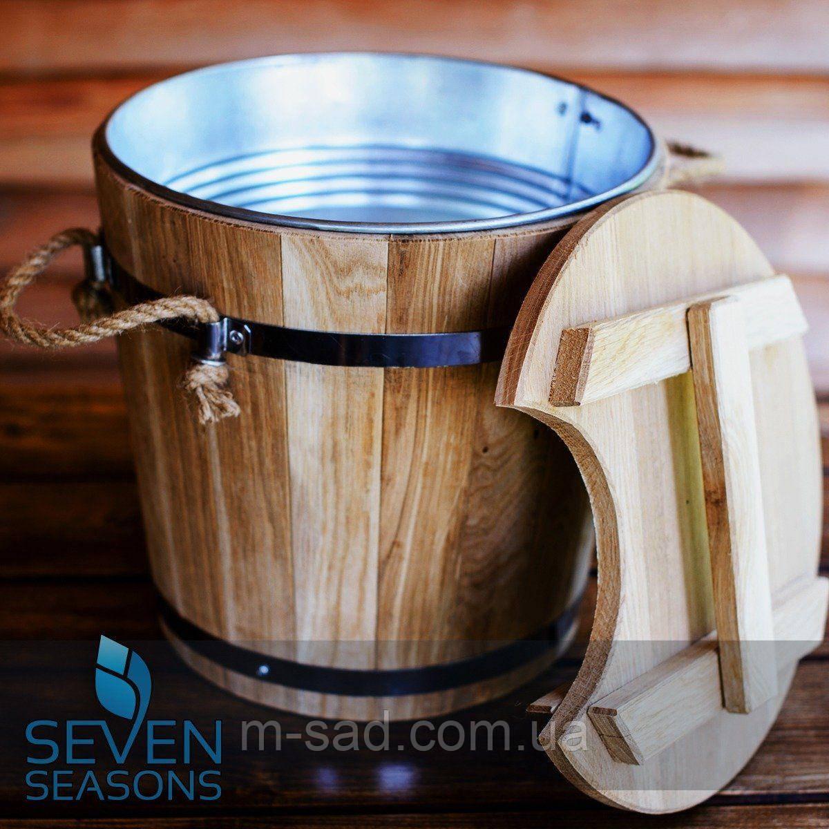 Запарник для веников Seven Seasons™ Expert с оцинкованной вставкой, 15 литров