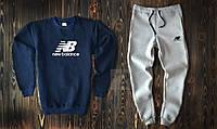 Теплый мужской спортивный костюм New Balance темно-синего цвета