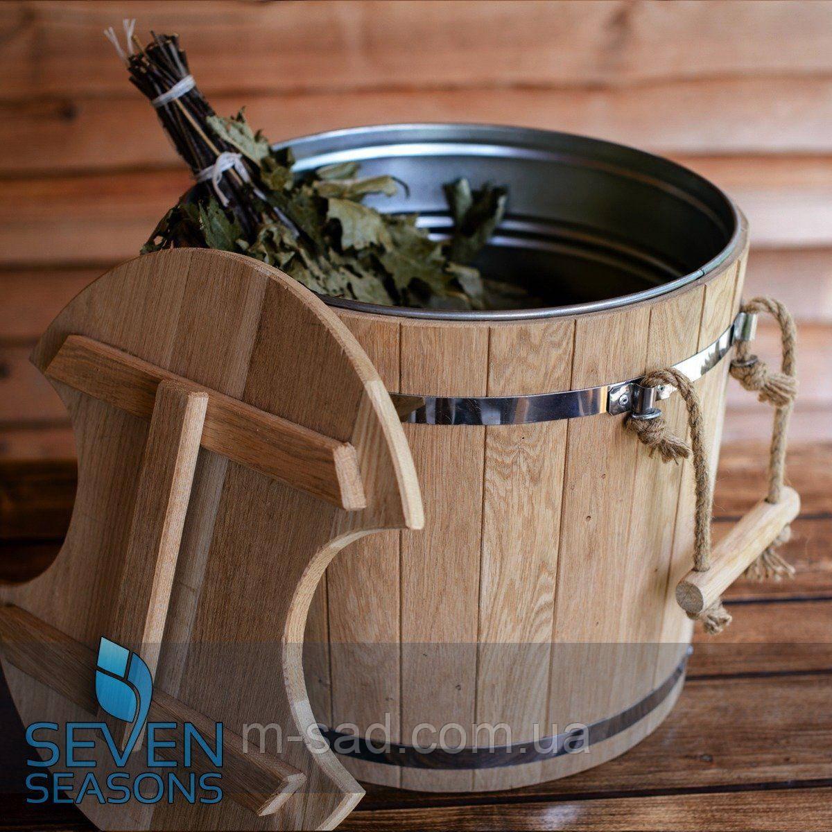 Запарник для веников дубовый Seven Seasons™ Expert с оцинкованной вставкой, 25 литров