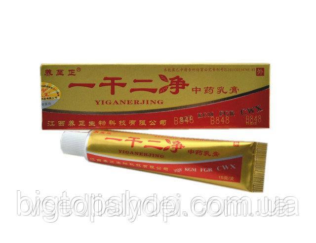 Вскоре к нам прибудет новая партия эксклюзивного крема Yiganerjing Йиганержинг от кожных проблем,псориаза,витилиго!