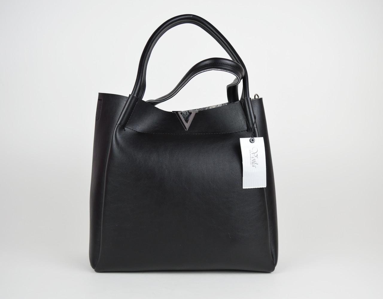 Классическая сумка хобо Voila 65018
