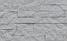 Плитка Тасос 3см. (уп. 0,34 м2), фото 3
