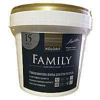 Фарба для стін Kolorit Family 0,9л (А) матова Біла