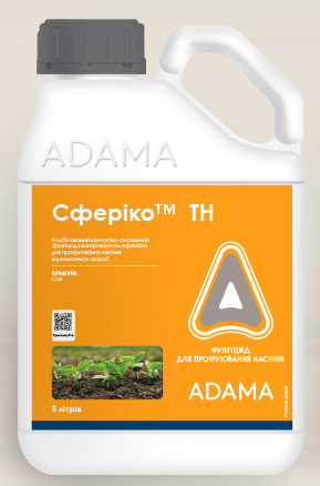 Протруйник Сферіко, т.н - 5 л | ADAMA