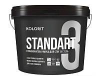 Фарба для стін та стель Kolorit Standart 3 4,5л (А) матова