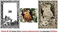 Детская  фотография на дереве. Рамка №28