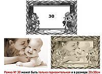 Гравировка фотографии на дереве в детской рамке №30