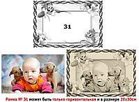 Гравировка фотографии на дереве в детской рамке №31
