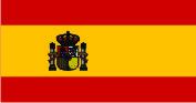 Флажок Испании шелк, 10х20см