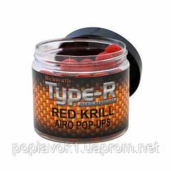 Бойлы Richworth Airo Pop-ups Red Krill 15мм New 2018