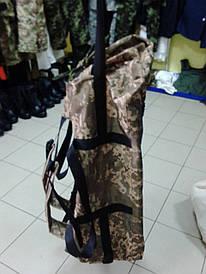 Рюкзак армейский ( баул) на 70л для АТО