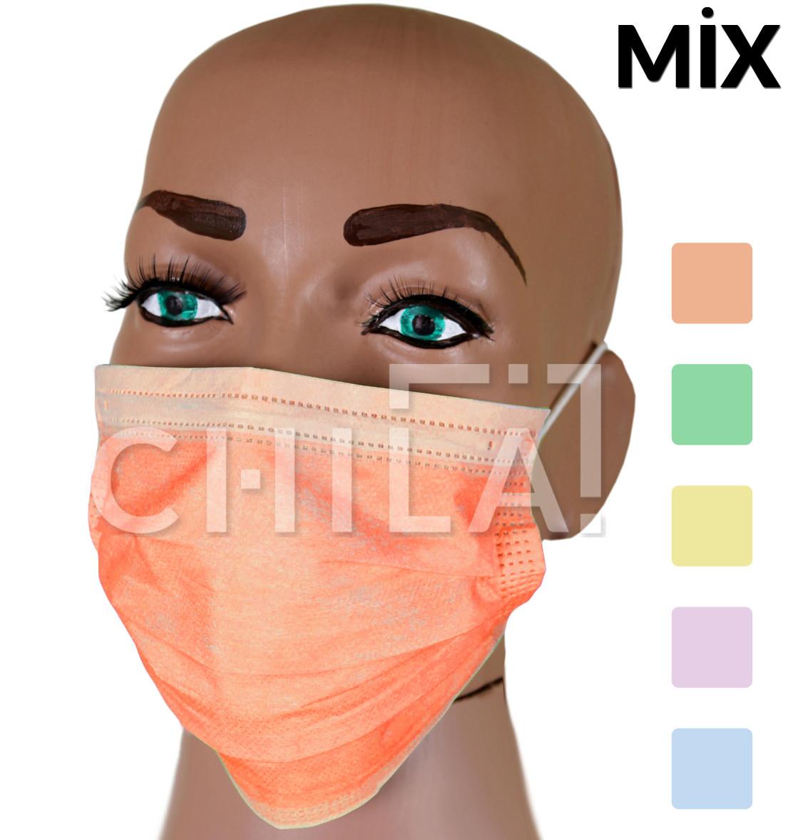Маски медицинские Цветные MIX, трехслойные AMPRI (50 шт/уп)