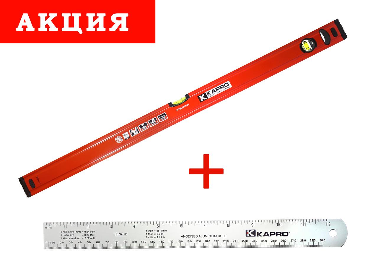 Уровень строительный KAPRO Spirit, 60 см (779-40-600)
