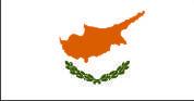 Флажок Кипра шелк, 10х20см