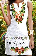 ПЖб\р-013 Плаття жіноче без рукавів