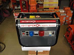 Бензогенератор генератор Интерскол ЭБ-2500К