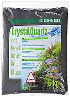 Грунт Dennerle (Денерли) Kristall-Quarz Черный гравий 1-2 мм, 5 кг