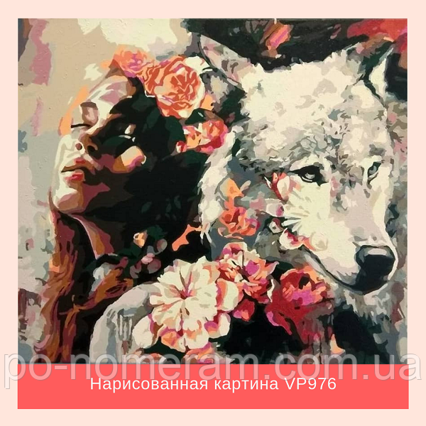Оригинальные картины Димитры Милан