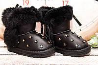 Детские  тёплые угги  с опушкой размеры 21-22-23-24-25 Paliament (Чёрные), фото 1
