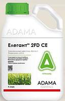 Гербіцид Елегант 2 FD, с.е - 5 л