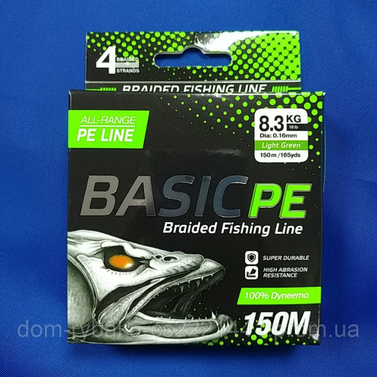 Шнур Select Basic PE Light Green 0.16мм 8.3кг 150м (1110373)