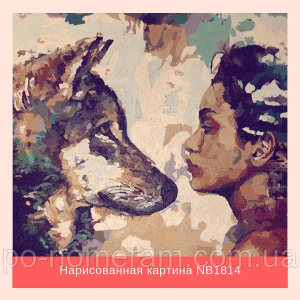 Раскраска девушка и волк