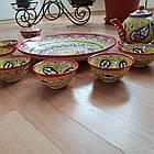 Подарочный  узбекский чайный сервиз Риштан из 10 предметов, фото 5