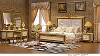 Cпальня lui