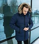 Зимняя мужская куртка с капюшоном мех blue. Живое фото, фото 2