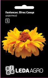 Семена гелиопсиса Летнее Солнце, 0,2 гр., шершавый