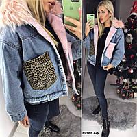 Джинсовая куртка с накладными карманами и мехом внутри 02565 Аф 9586e95be8a32