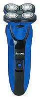 Електробритва Saturn ST-HC7394 blue