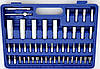 Набор ключей 108 шт + комплект насадок для отвертки 40 шт, фото 3