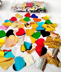 Конфетти разноцветные сердечки (фольга) Dzyga
