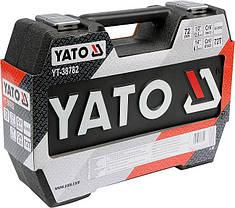 Набор ключей YATO YT-38782 72 шт, фото 3