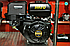 Бензиновый мотор Rato R390 (13,0 л.с. вал 25 мм, шпонка), фото 9