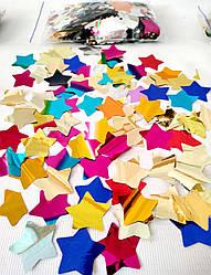 Конфетти разноцветные звездочки (фольга) Dzyga
