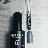 Grattol Gel Polish Smoke №171, 9ml, фото 2