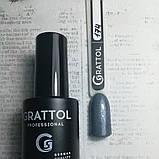 Grattol Gel Polish Iron №174, 9ml, фото 2