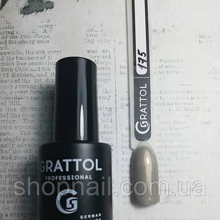 Grattol Gel Polish Smoky Gold №175, 9ml, фото 2