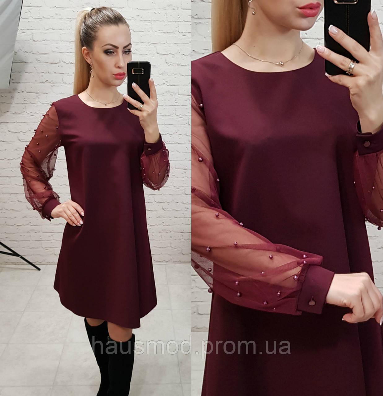 Женское платье бусины трапеция рукав сетка жемчуг бордо