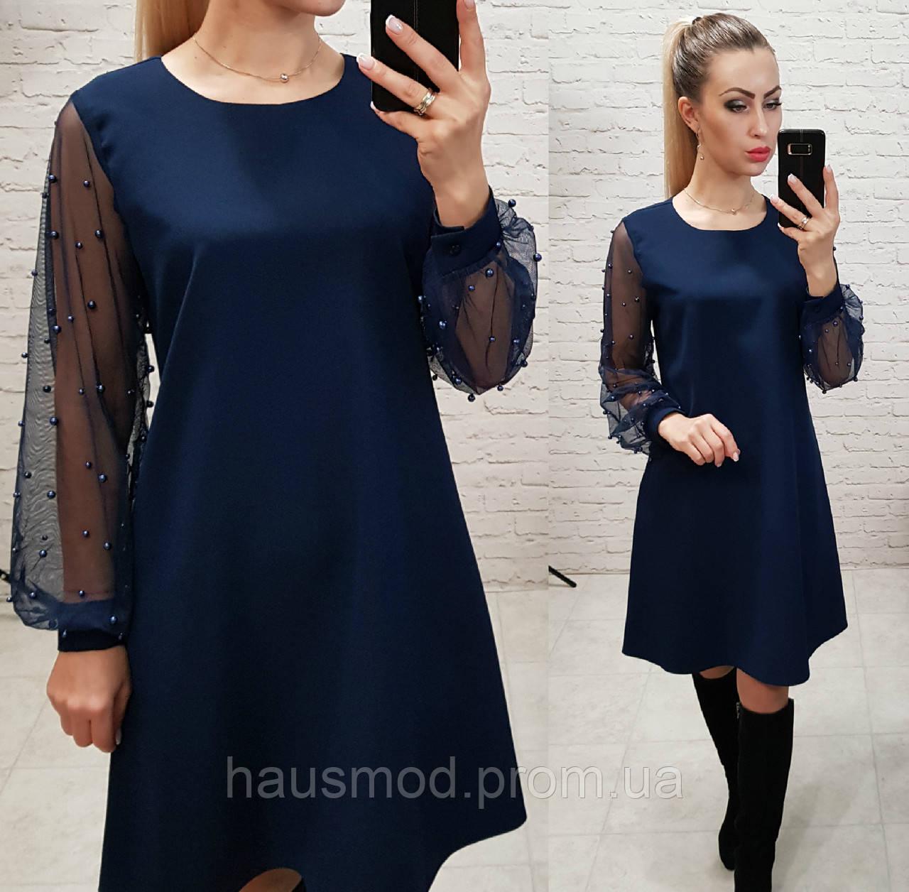 Женское платье бусины трапеция рукав сетка жемчуг т-синий