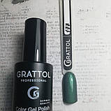 Grattol Gel Polish Moss №177, 9ml, фото 2