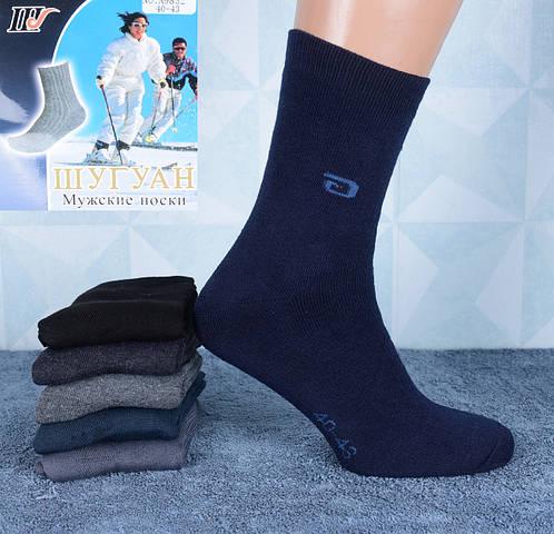 839295b9c1741 Купить мужские махровые носки с доставкой по всей Украине, купить мужские  махровые носки оптом, купить носки мужские махра, купить махровые носки  оптом, ...