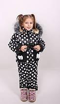 Комбинезон детский зимний Костюм для детей Детский зимний костюм комбинезон Новинка сезона 2019 - 2020, фото 3
