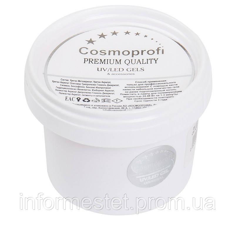 Гель однофазный Cosmoprofi Classic Clear, 100 г