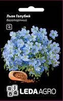 Семена льна Голубой, 0,2 гр., многолетний