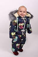 Человечек Костюм детский зимний Костюм для детей Детский зимний костюм комбинезон Новинка сезона 2019.