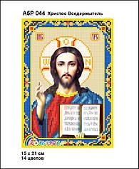 А5Р 044. Схема для вишивки бісером Господь Вседержитель.